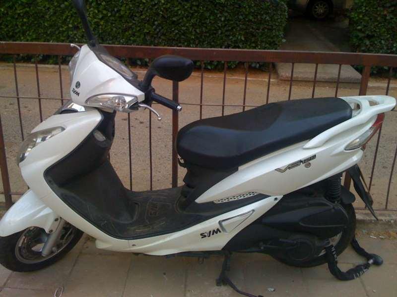 סאן-יאנג VS125