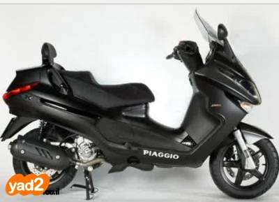פיאג`ו X-EVO 250