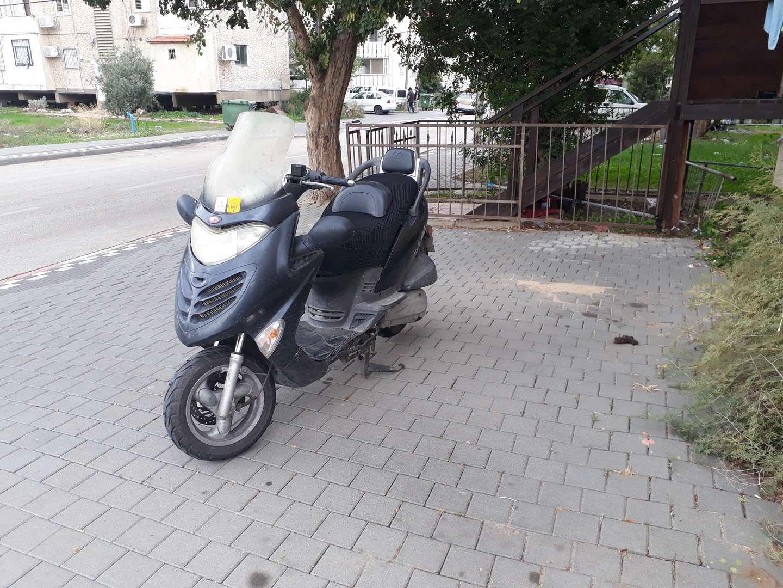 קימקו גראנד דינק 125