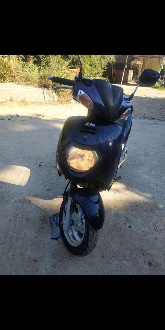 סאן-יאנג ג'וי רייד 150