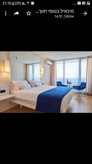 דירה להשכרה 1 חדרים ב בטומי