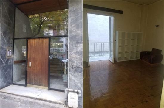 .Apt 2 Rooms In Greece -  Athenesדירה  2 חדרים ביוון  - אתונה