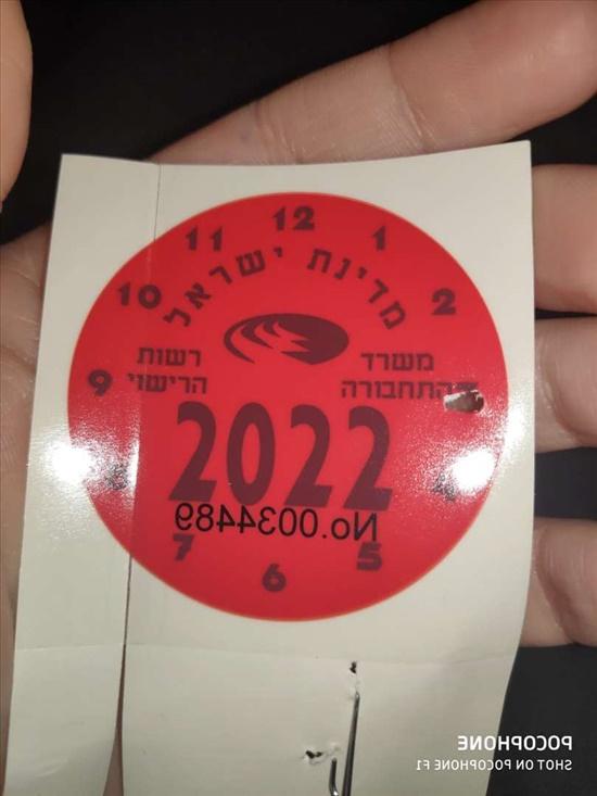 פיג'ו  208 2019 יד  1
