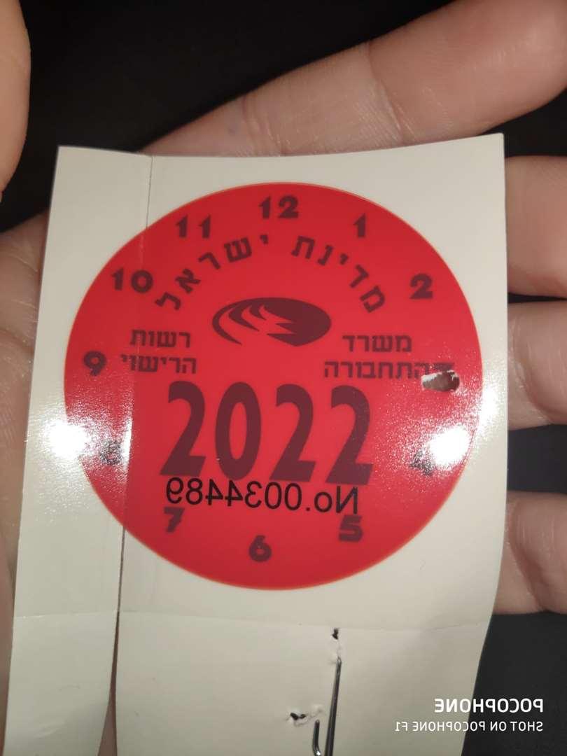 פיג'ו  208