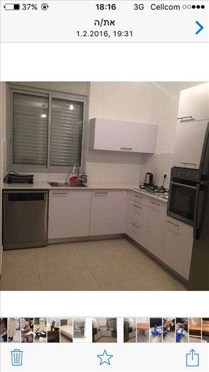 דירה להשכרה 4 חדרים ברמת גן נרדימון