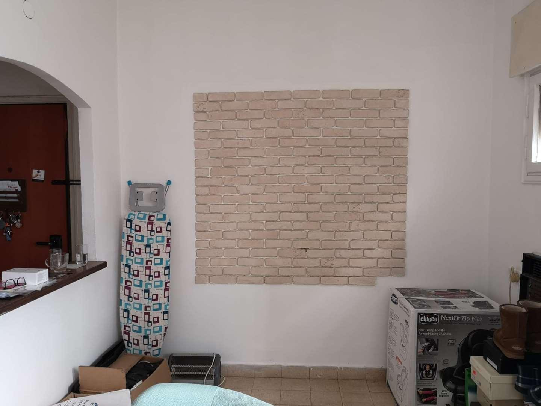 דירה, 2.5 חדרים, הפודים, רמת גן