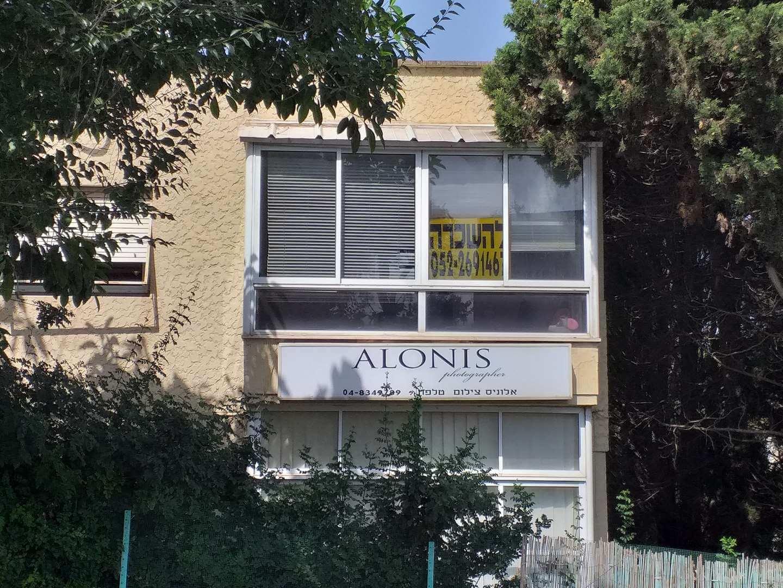 דירה, 1 חדרים, שדרות מוריה, חיפה