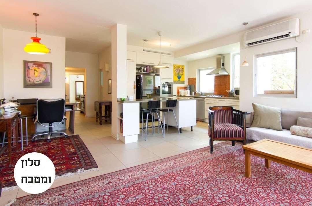 דירה, 3 חדרים, אמסטרדם, תל אביב ...