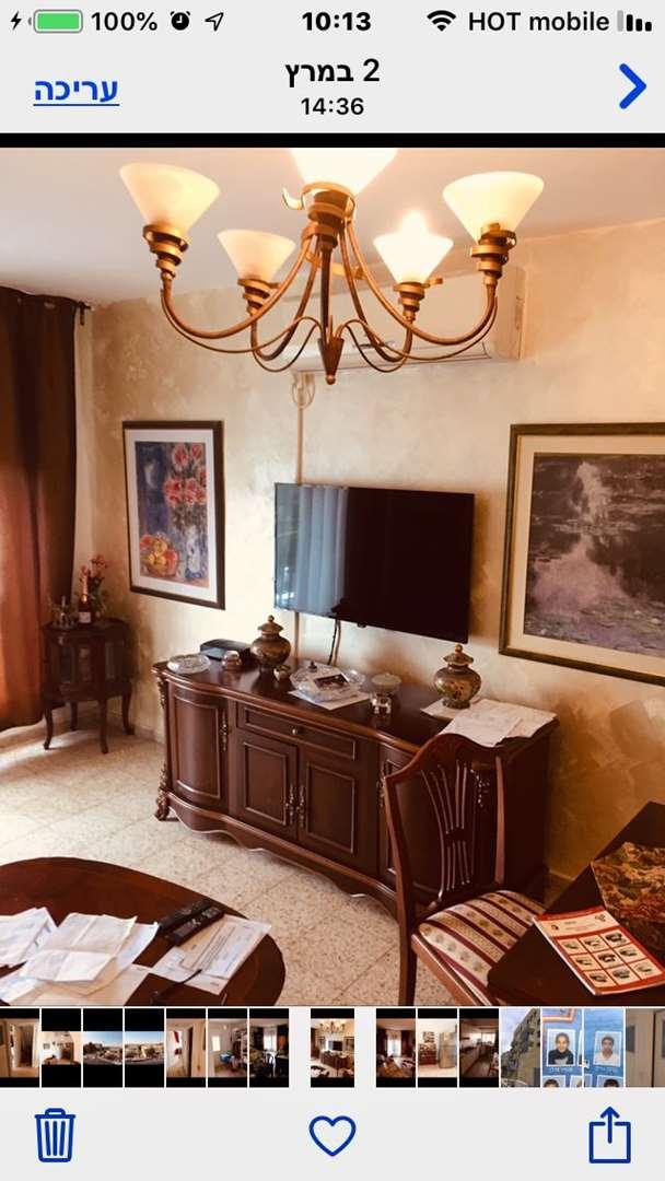 דירה, 3.5 חדרים, עין גדי, ירושלים