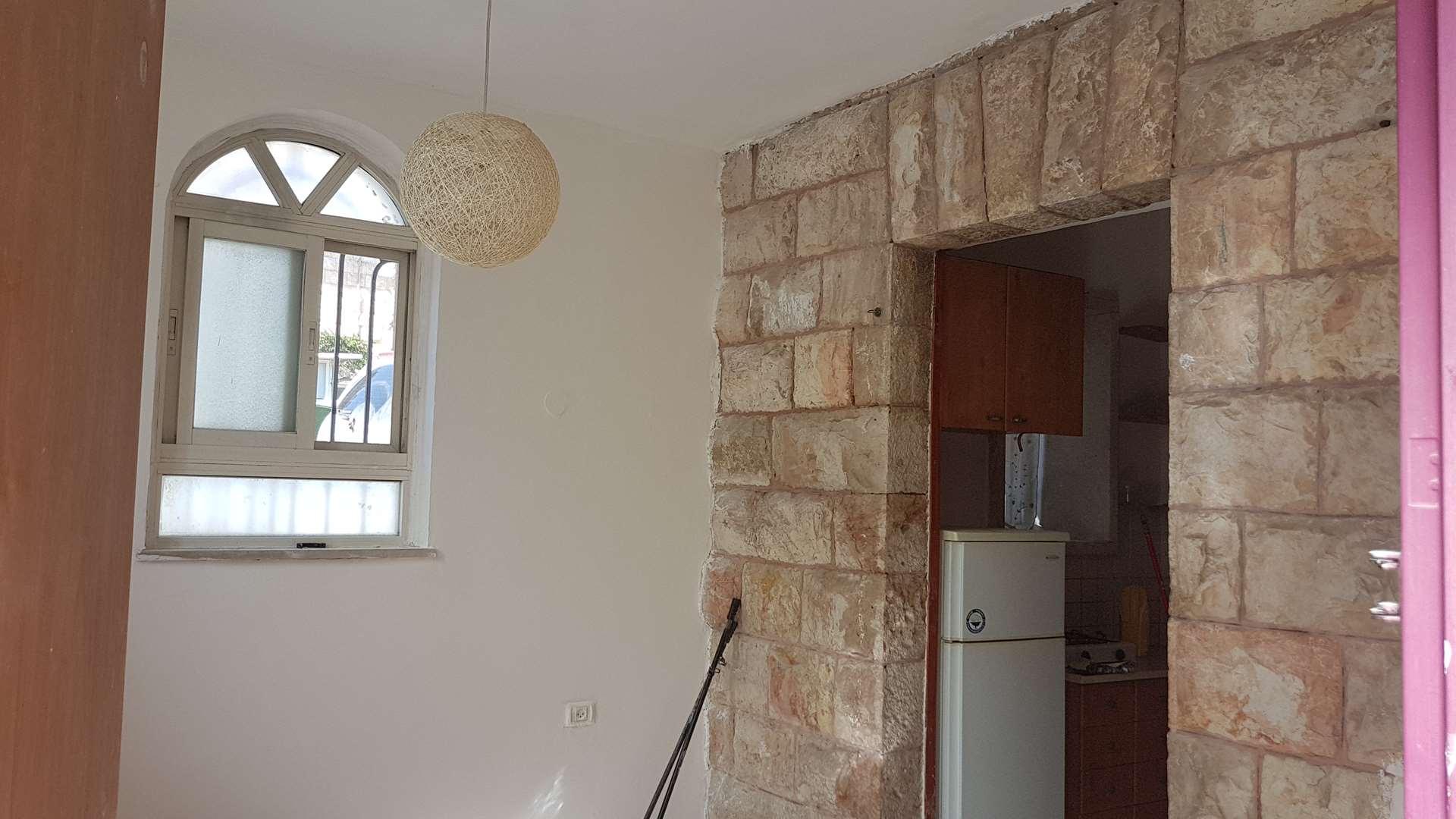 דירה, 2 חדרים, הארנון, ירושלים