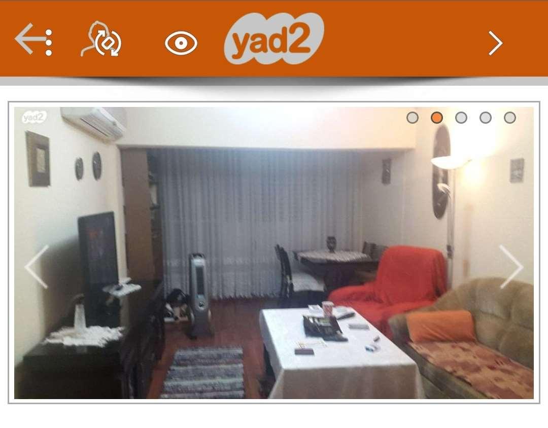 דירה, 2.5 חדרים, הנרייטה סולד, פ...