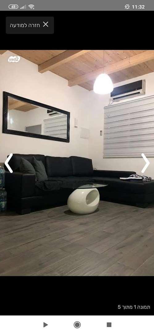 יחידת דיור להשכרה
