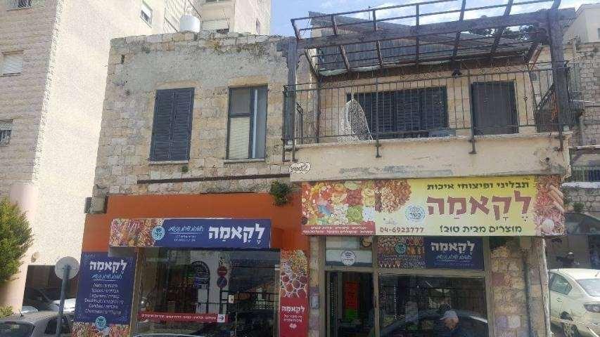 בית פרטי, 3 חדרים, ירושלים, צפת