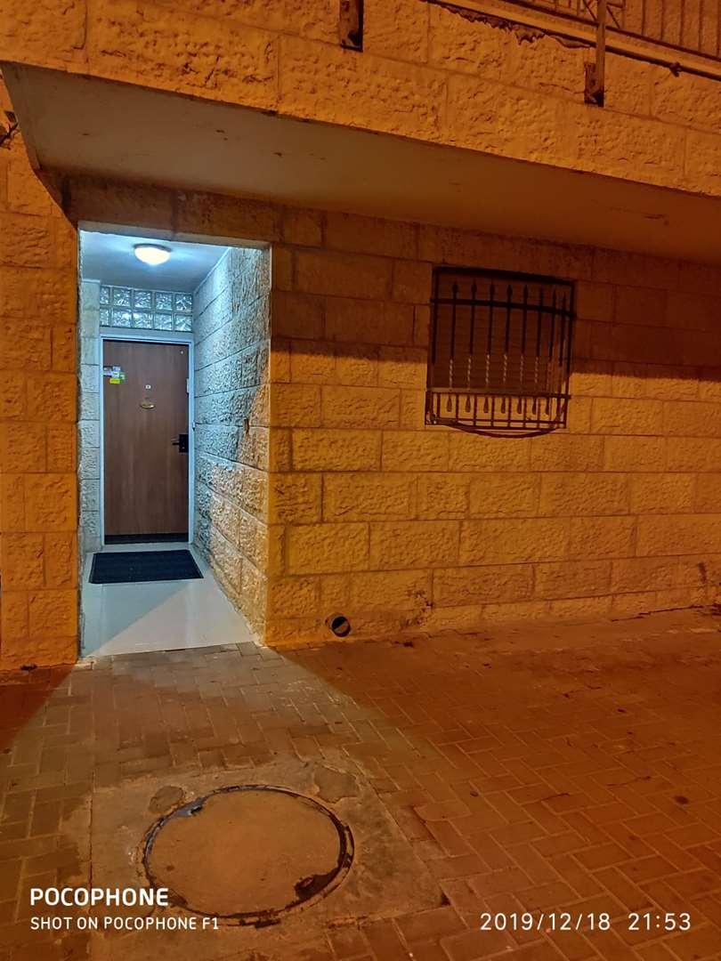 תמונה 4 ,דירה 4 חדרים אלי תבין פסגת זאב ירושלים
