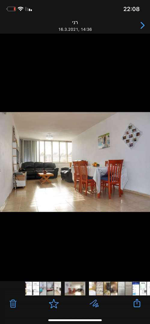 דירה, 5 חדרים, חנה סנש, אזור
