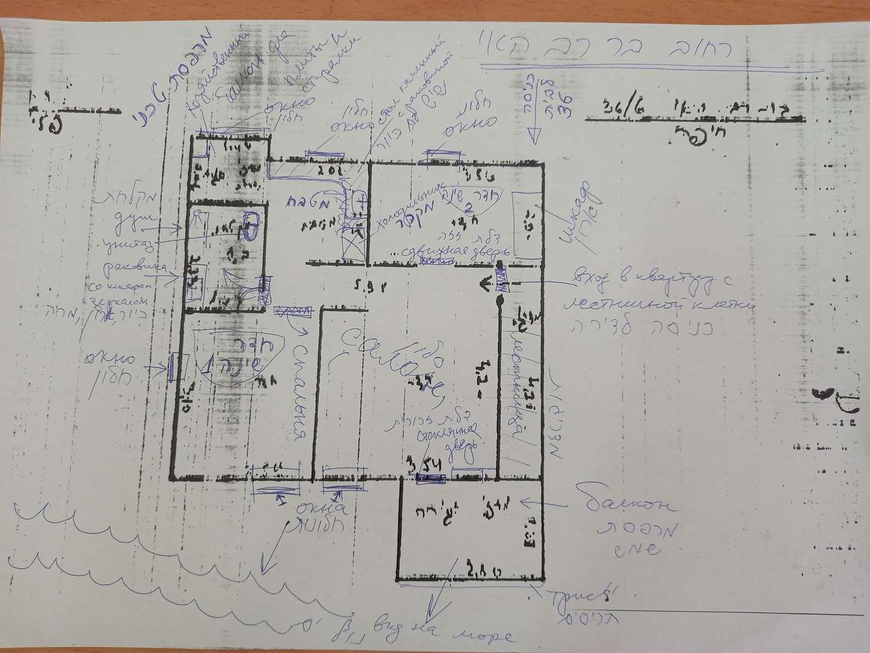 דירה להשכרה 3 חדרים בחיפה רב בר האי דוד