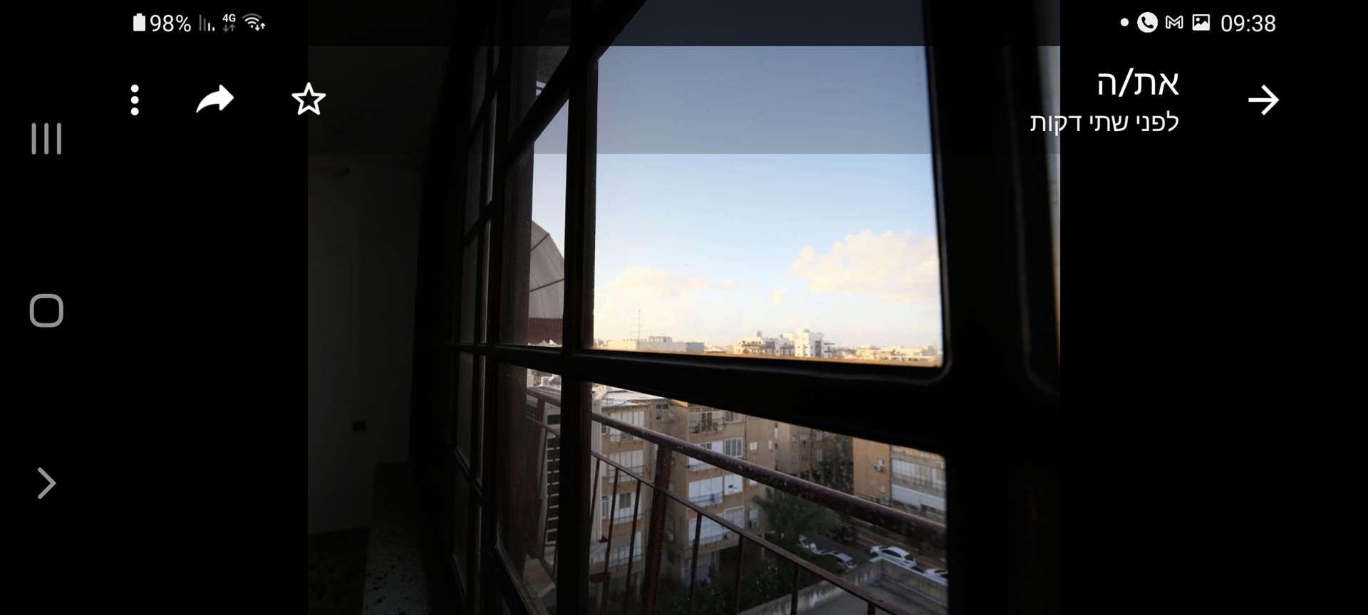 דירה להשכרה 4.5 חדרים בראשון לציון צבי הירשפלד רמז