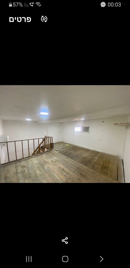 דירה להשכרה 2 חדרים בתל אביב יפו מבשר שכונת התקווה