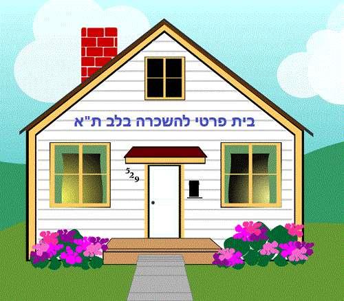נדל״ן TLV® - התיווך שלך בתל אביב...