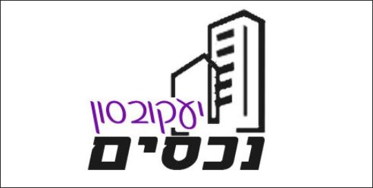 יעקובסון נכסים