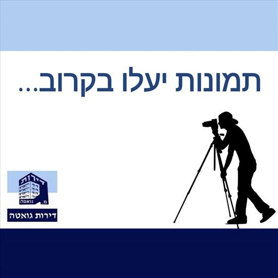 דירה להשכרה 4 חדרים בפתח תקווה יהודה הלוי מרכז