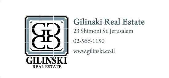 דירה להשכרה 5 חדרים בירושלים  קטמון הישנה