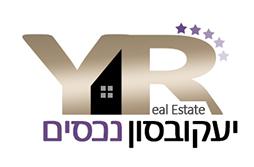 דירה, 2 חדרים, דרך זאב ז'בוטינסקי, רמת גן