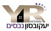 דירה, 3 חדרים, תלפיות, רמת גן