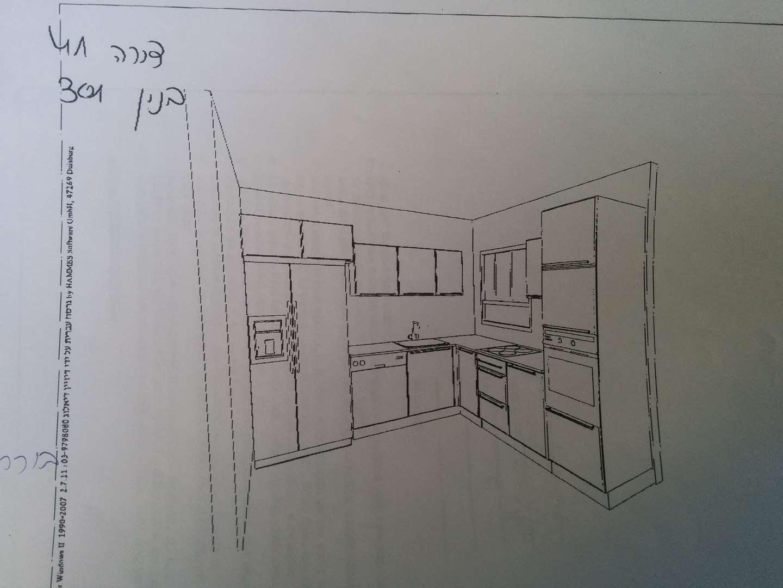 דירה, 5 חדרים, גינת אגוז, פרדס ח...