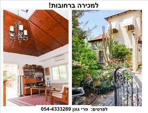 בית פרטי למכירה 7 חדרים ברחובות הסביון