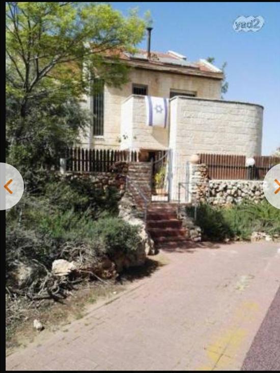 וילה למכירה 9 חדרים בירושלים בצראווי פסגת זאב