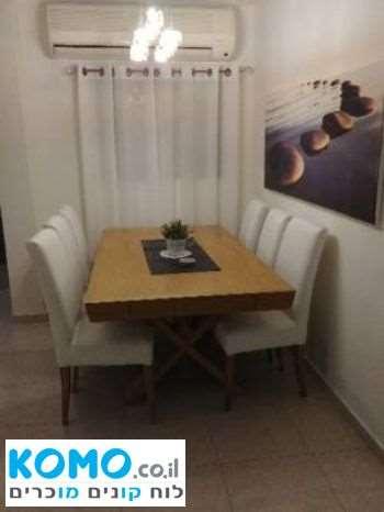 דירה, 4 חדרים, הארבעה, ירושלים