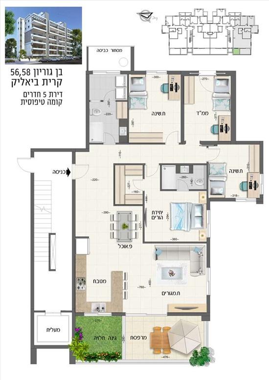 דירה למכירה 5 חדרים בקרית ביאליק שדרות בן גוריון סביניה