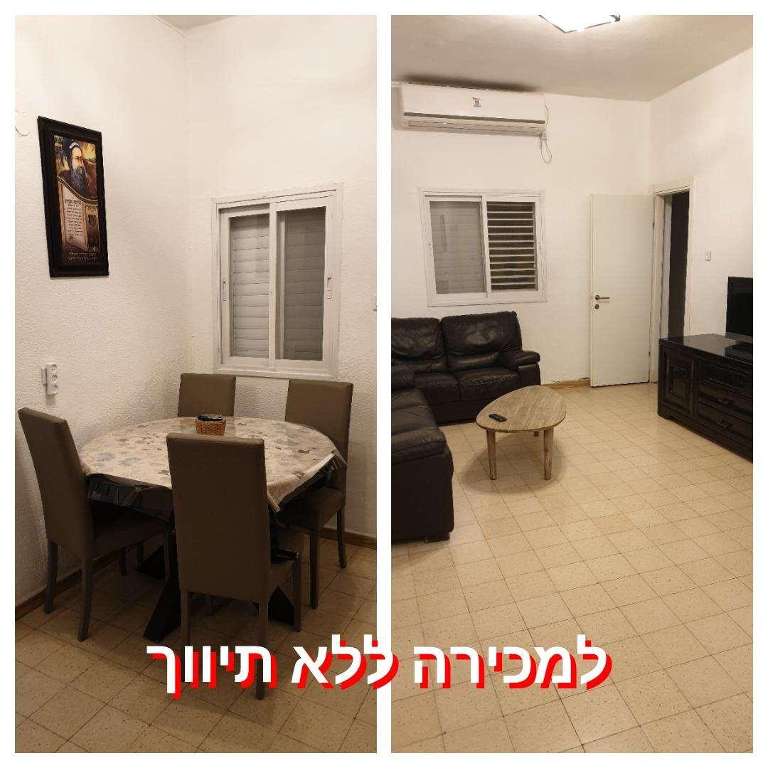 דירה, 3 חדרים, שדרות חיים וייצמן...