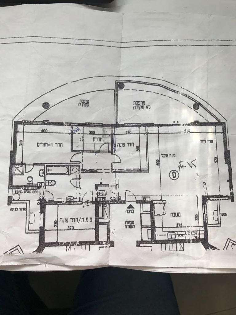 דירה, 3 חדרים, צין, אילת