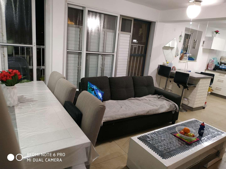 דירה, 4.5 חדרים, גיורא יוספטל, ר...
