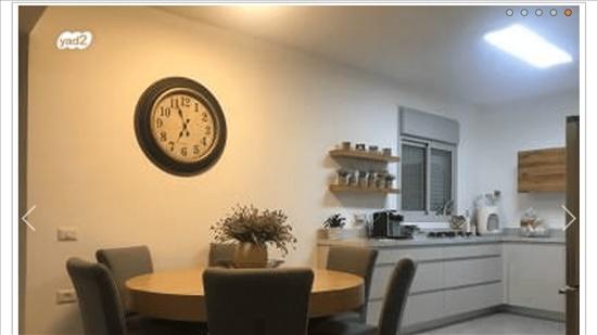 דירה למכירה 4 חדרים בנס ציונה ירושלים יד אליעזר