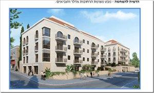 דירה למכירה 4 חדרים בירושלים הנביאים 44