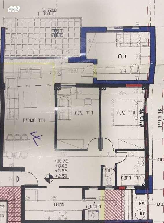 דירה, 4 חדרים, שער ציון, חולון