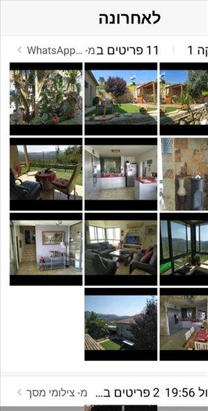 בית פרטי למכירה 7 חדרים במורן הגפן