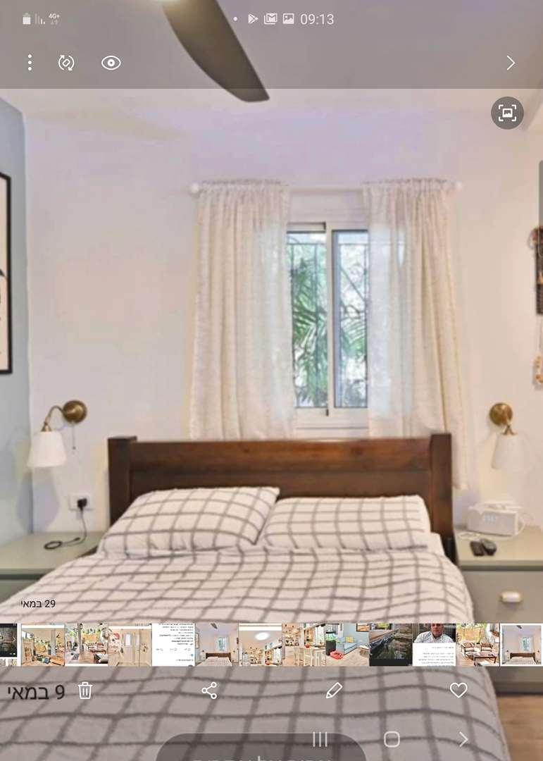 דירת גן, 2 חדרים, ברודצקי, רמת גן