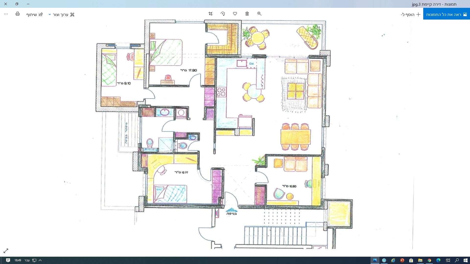 דירה, 5 חדרים, הרקפות, חיפה