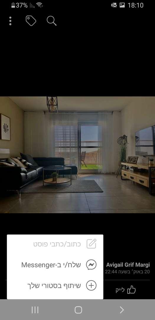 דירה, 4.5 חדרים, הצלף, מעלה אדומים