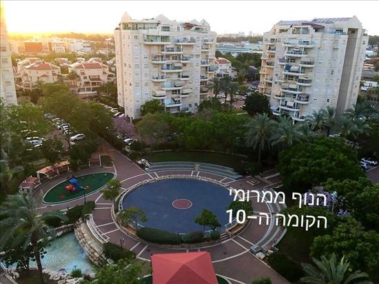דירה למכירה 5 חדרים באור יהודה צאלון נווה סביון