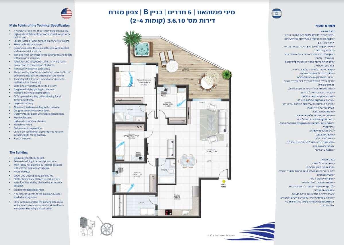 דירה למכירה 3 חדרים באילת דרך התבלינים 98