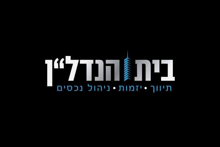 פנטהאוז למכירה 5 חדרים בחיפה דרך הים כרמל מערבי