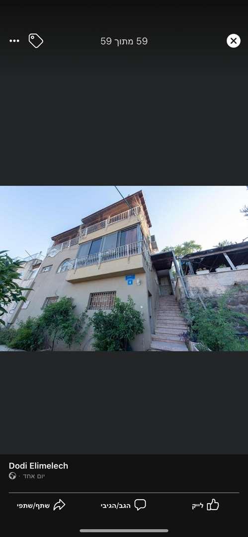 בית פרטי למכירה 6 חדרים בטבריה רמת כנרת אורנים