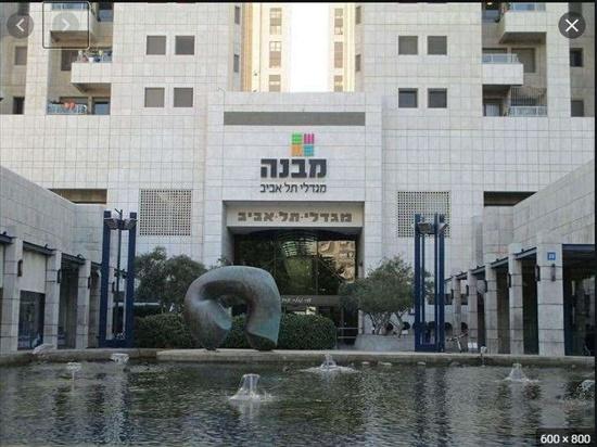 דירה למכירה 4.5 חדרים בתל אביב יפו נחלת יצחק נחלת יצחק