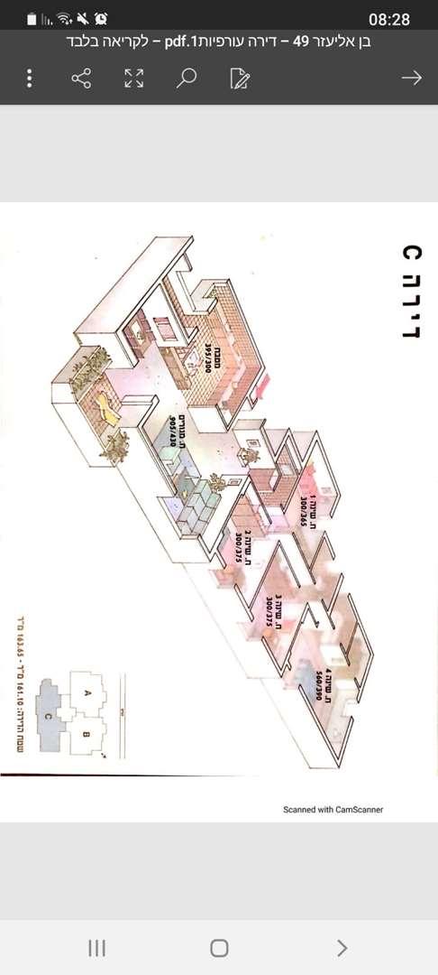 דירה למכירה 5 חדרים ברמת גן אריה בן אליעזר גן ערמונים