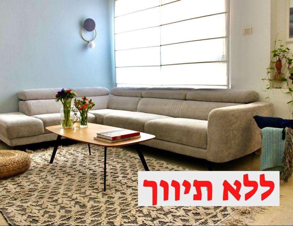 דירה למכירה 3.5 חדרים בתל אביב יפו עיר שמש